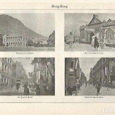 Coleccionismo: LAMINA ESPASA 30222: PALACIO DE GOBIERNO MUELLES Y CALLES DE HONG KONG. Lote 139283662