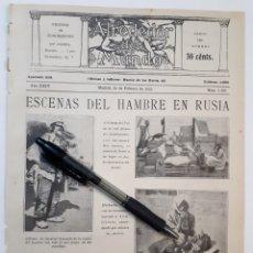 Coleccionismo: ESCENAS DEL HAMBRE EN RUSIA. 1922. Lote 139915321