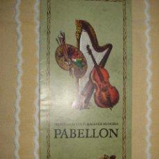Coleccionismo: FOLLETO PABELLON HUNGRIA, EXPO 92 SEVILLA. Lote 140569578