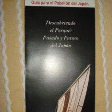 Coleccionismo: FOLLETO PABELLON JAPON, EXPO 92 SEVILLA. Lote 140575666