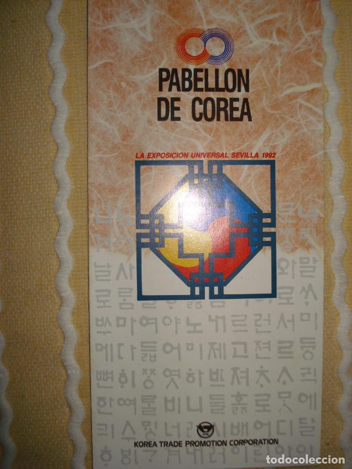 FOLLETO PABELLON DE COREA, EXPO 92 SEVILLA (Coleccionismo - Varios)