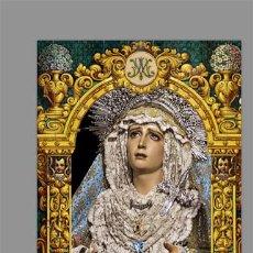 Coleccionismo: AZULEJO 40X25 DE MARÍA SANTÍSIMA DE LOS DOLORES DE CÁDIZ. Lote 141201118