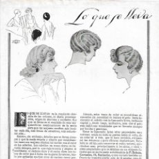 Coleccionismo: AÑO 1927 RECORTE PRENSA PUBLICIDAD CAMOMILA INTEA. Lote 142086126