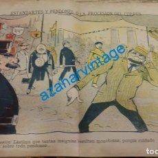 Coleccionismo: SEVILLA, 1902, CARICATURA ESTANDARTES Y PENDONES,O LA PROCESION DEL CORPUS,FIRMADA POR MANOLO, 42X30. Lote 142127282