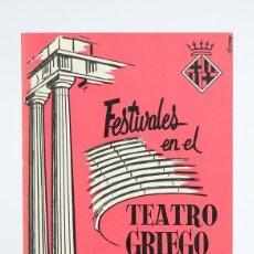 Coleccionismo: PROGRAMA FESTIVALES - TEATRO GRIEGO DE MONTJUICH - BECKET O EL HONOR DE DIOS - VERANO 1962. Lote 142166198