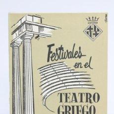 Coleccionismo: PROGRAMA FESTIVALES - TEATRO GRIEGO DE MONTJUICH - LUISA FERNANDA - VERANO 1962. Lote 142166236