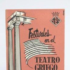 Coleccionismo: PROGRAMA FESTIVALES - TEATRO GRIEGO DE MONTJUICH - LA MÚSICA ROMANTICA - VERANO 1962. Lote 142166650