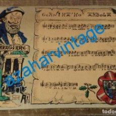Coleccionismo: ANTIQUISIMO CARTEL, GERNIKAKO ARBOLA, DEL MUSICO CARLISTA JOSE MARI IPARRAGIRRE,19X14 CMS. Lote 142450154