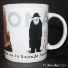 Coleccionismo: TAZA MUG PORCELANA - GAUDI, SAGRADA FAMILIA. Lote 142603554