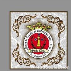 Coleccionismo: AZULEJO 20X20 DE LA ORDEN DE CABALLEROS BALLESTEROS DE LA SANTA VERA-CRUZ DEL REY FERNANDO. Lote 142864714
