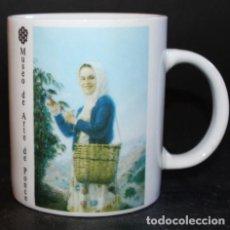 Coleccionismo: TAZA MUG PORCELANA - MUSEO DE ARTE DE PONCE. Lote 142906762
