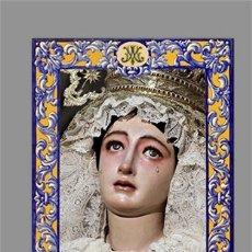 Coleccionismo: AZULEJO 40X25 DE MADRE DE DIOS DE LA PALMA DE SEVILLA. Lote 143132770