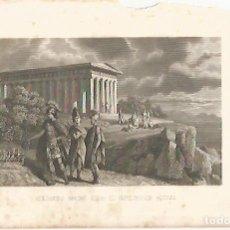 Coleccionismo: LAMINA 11557: ALEJANDRO MAGNO SOBRE EL SESPULCRO DE AQUILES. Lote 143341765