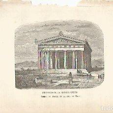 Coleccionismo: LAMINA 11560: TEMPLO DE JUPITER EN LA ISLA DE EGINA. Lote 143341908