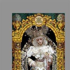 Coleccionismo: AZULEJO 40X25 DE MARÍA SANTÍSIMA DEL ROSARIO EN SUS MISTERIOS DOLOROSOS DE CÁDIZ. Lote 143646554