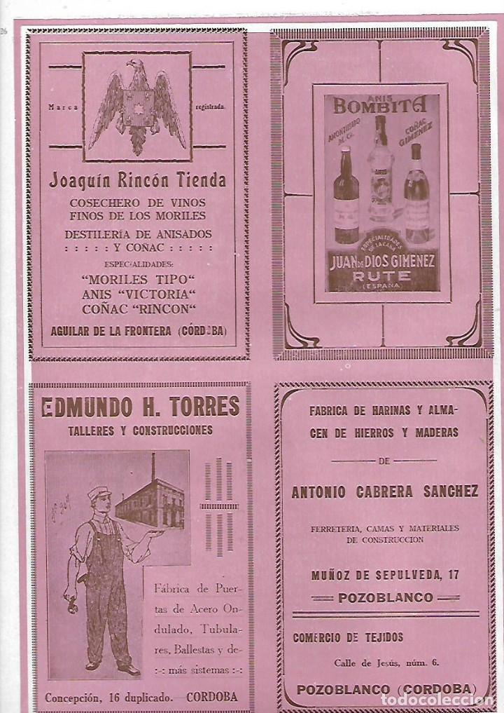 AÑO 1927 PUBLICIDAD JOAQUIN RINCON TIENDA AGUILAR DE LA FRONTERA JUAN DE DIOS GIMENEZ RUTE BOMBITA (Coleccionismo - Laminas, Programas y Otros Documentos)