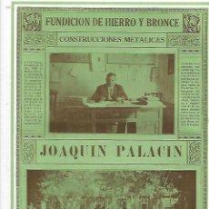 Coleccionismo: AÑO 1927 PUBLICIDAD JOAQUIN PALACIN UBEDA JAEN FUNDICION DE HIERRO Y BRONCE CONSTRUCCIONES METALICAS. Lote 143654174