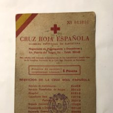 Coleccionismo - BARCELONA. Participación ciudadana Boleto lotería. San Juan Bautista (a.1951) - 143710220