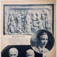 Coleccionismo: LORCA. UN ARTISTA PRECOZ. EMILIANO ROJO. 1934. Lote 143941292