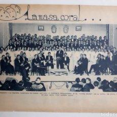 Coleccionismo: LA MASA CORAL NORMALISTA Y ORQUESTA VALENCIANA / LA FUTURA CÁRCEL DE CÓRDOBA. 1934. Lote 143941793