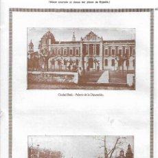 Coleccionismo: AÑO 1927 FOTOGRAFIA CIUDAD REAL PALACIO DE LA DIPUTACION PLAZA DEL PILAR . Lote 144003334