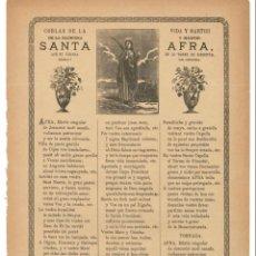 Coleccionismo: COPLAS- COBLAS.- SANTA AFRA. GINESTÁR. IMP. TOMÁS CARRERA- GERONA . Lote 144129230
