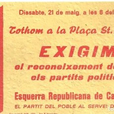 Coleccionismo: 3826.- TRANSICION - OCTAVETA LEGALITZACIO PARTITS POLIT - E.R.C. - ESQUERRA REPUBLICANA DE CATALUNYA. Lote 172597055