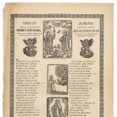 Coleccionismo: GOIGS- GOZOS.- DELS METGES SANT COSME Y SANT DAMIÁ. SANT PERE DE VILAPRIU. IMP. CARRERAS- GERONA. Lote 144240938