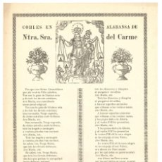 Coleccionismo: COPLAS- COBLES.- NTRA. SRA. DEL CARME. IMP. BUSQUETS- GERONA . Lote 144242802