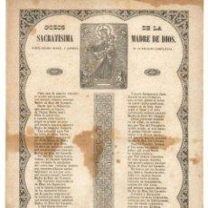 Coleccionismo: GOZOS.- SACRATÍSIMA MADRE DE DIOS. VICH. BARCELONA- 1867. Lote 144250862