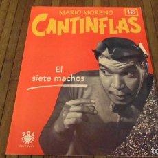 Coleccionismo: EL SIETE MACHOS (FASCICULO COLECCION DE CANTINFLAS). Lote 144460498