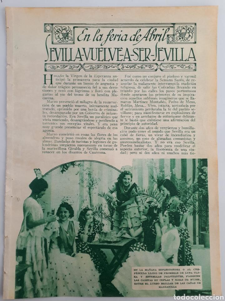 EN LA FERIA DE ABRIL. SEVILLA VUELVE A SER SEVILLA. 1934 (Coleccionismo - Laminas, Programas y Otros Documentos)