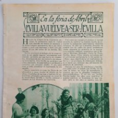 Coleccionismo: EN LA FERIA DE ABRIL. SEVILLA VUELVE A SER SEVILLA. 1934. Lote 144706765