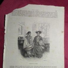 Coleccionismo: GRABADO. DAMAS CHINA Y TARTARA. VIAJE A CHINA. 1878. Lote 144785138