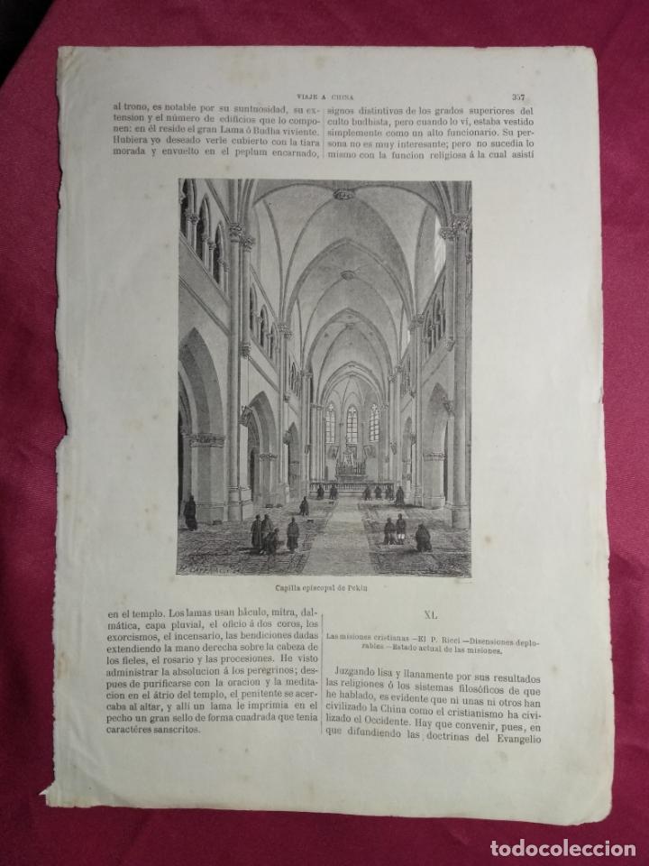 GRABADO. CAPILLA EPISCOPAL DE PEKIN . VIAJE A CHINA. 1878 (Coleccionismo - Laminas, Programas y Otros Documentos)