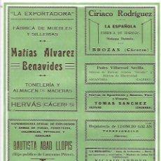 Coleccionismo: AÑO 1927 PUBLICIDAD BAUTISTA ABAD LLOPIS EXPLOSIVOS ARMAS DE FUEGO LAUREANO PEREZ CACERES. Lote 145110946