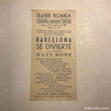 Coleccionismo: TEATRO ROMEA. PROGRAMA DE MANO. BARCELONA SE DIVIERTE. 1951. Lote 145207858