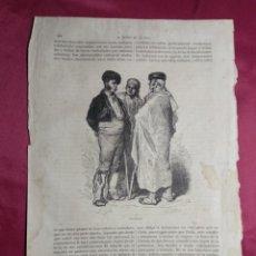 Coleccionismo: GRABADO. JEREZANOS. VIAJE POR ESPAÑA. 1878. Lote 145208826