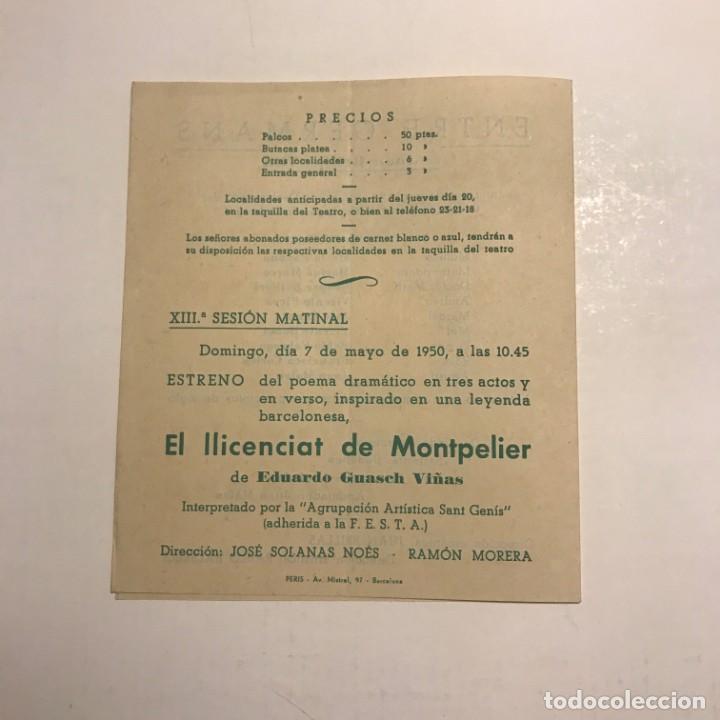Coleccionismo: Teatro Romea. Programa de mano. Entre germans. 1950 - Foto 3 - 145208858