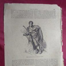 Coleccionismo: GRABADO. PASTOR CORDOBÉS. VIAJE POR ESPAÑA. 1878. Lote 145211878