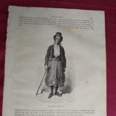 Coleccionismo: GRABADO. TRAJE TIPICO MALLORQUIN. VIAJE POR ESPAÑA. 1878. Lote 145268318