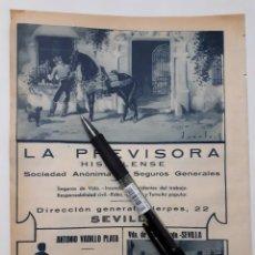 Coleccionismo: SEVILLA. PUBLICIDAD. 1934. Lote 145551216