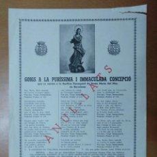 Coleccionismo: GOIGS A LA PURISSIMA I IMMACULADA CONCEPCIO SANTA MARIA DEL MAR BARCELONA ANNUL.LATS. Lote 145580598