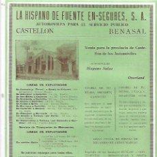 Coleccionismo: AÑO 1927 PUBLICIDAD LA HISPANO DE FUENTES EN SEGURES CASTELLON AUTOMOVIL SERVICIO PUBLICO . Lote 145768518