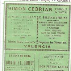 Coleccionismo: AÑO 1927 PUBLICIDAD SIMON CEBRIAN FABRICA DE SACOS Y ARPILLERIAS ARROCES VALENCIA. Lote 145901354