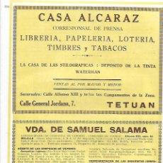 Coleccionismo: AÑO 1927 PUBLICIDAD CASA ALCARAZ LIBRERIA PRENSA TETUAN VIUDA DE SAMUEL SALAMA MELILLA. Lote 146168350