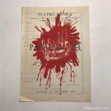 Coleccionismo: TEATRO ROMEA. PROGRAMA DE MANO. PARAL·LEL 1934. Lote 146371162