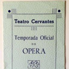 Collectionnisme: MÁLAGA. TEATRO CERVANTES. PROGRAMA ÓPERA TEMPORADA 1964. Lote 146490234
