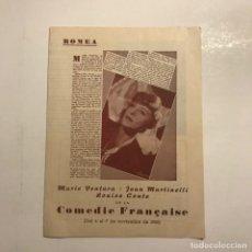 Coleccionismo: TEATRO ROMEA. PROGRAMA DE MANO. COMEDIE FRANÇAISE. Lote 146496162