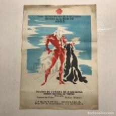 Coleccionismo: TEATRO ROMEA. PROGRAMA DE MANO. FIESTAS DE LA MERCED 1953. EL CABALLERO DE OLMEDO. Lote 146682898